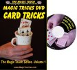magic tricks dvd 1